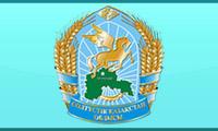 Распоряжение акима Кызылжарского района №10-од от 01.04.2020 года «О сокращении рабочего дня»